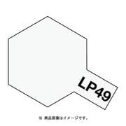 82149 LP-49 [ラッカー塗料 パールクリヤー]