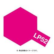 82152 LP-52 [ラッカー塗料 クリヤーレッド]