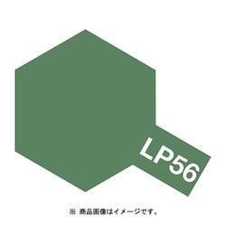 82156 LP-56 [ラッカー塗料 ダークグリーン2(ドイツ陸軍)]