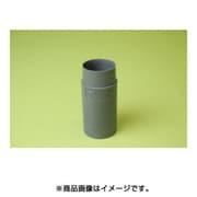 VUMBS150 [VU継手 持出しソケット 150]