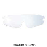 YF-850S-SP [超軽量グラスシールドYF-850S用替えレンズ 4枚入り]