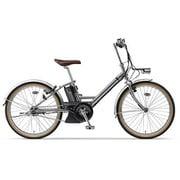 PA24CV [電動アシスト自転車 PAS CITY-V (パス シティ ブイ) 24インチ 12.3Ah 内装5段変速 ミラーシルバー]