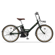 PA24CV [電動アシスト自転車 PAS CITY-V (パス シティ ブイ) 24インチ 12.3Ah 内装5段変速 ディープグリーン]
