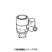 NSJ-SXP8 [分岐水栓]