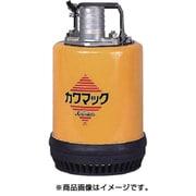 DU4-505-0.5S [工事用水中排水ポンプ]