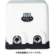 NR255S [カワエース]