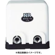 NR256S [カワエース]