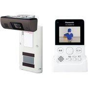 VS-HC400-W [モニター付きドアカメラ スマ@ホーム システム対応]
