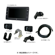 XC-M1LA [7インチ バック&サイドカメラセット 15M中継ケーブル付 モニター取付ブラケット付き]