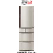NR-E414VL-N [冷蔵庫 (406L・左開き) 5ドア シャンパン]