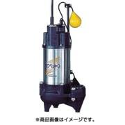 WUO-505/655-1.5LG [排水用樹脂製水中ポンプ(汚物用)]