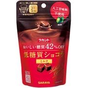 ラカントショコラ ミルク 40g