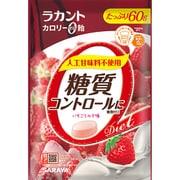 ラカント飴 いちごミルク 60g