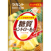 ラカント飴 パイナップル 60g