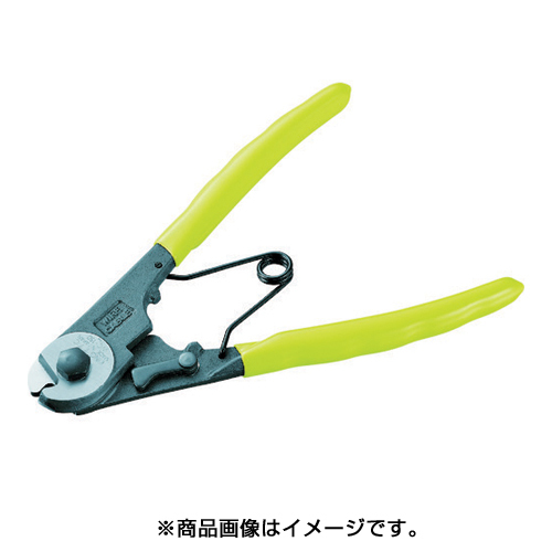 WC-150 [King専用工具 ワイヤーロープカッター ロックバネ付]