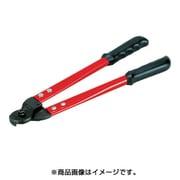 WC-450 [King専用工具 大型ワイヤーロープカッター ロックバネ付]