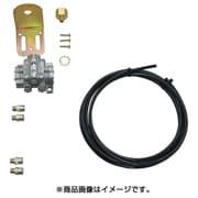 1250MD-2RS [パルサールブ M グリス用マルチポイント設置キット(2箇所)]