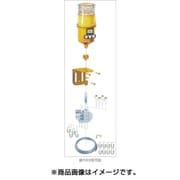 1250RC-1 [パルサールブ Mモデル用シングルポイント給油用遠隔組立キット]