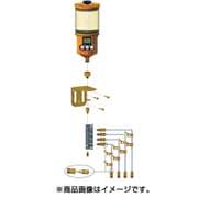 1250RO-4 [パルサールブ OL500オイル用 遠隔設置キット(4箇所)]