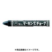 B-CMK-T1 [マジックインキ ギター マーキングチョーク 黒 (10本入)]