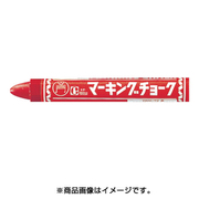 B-CMK-T2 [マジックインキ ギター マーキングチョーク 赤 (10本入)]