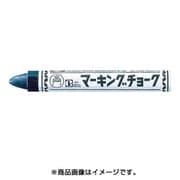 B-CMK-T3 [マジックインキ ギター マーキングチョーク 青 (10本入)]