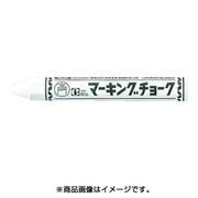 B-CMK-T30 [マジックインキ ギター マーキングチョーク 白 (10本入)]