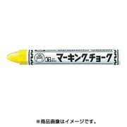 B-CMK-T5 [マジックインキ ギター マーキングチョーク 黄 (10本入)]