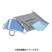 M-ECONO-10 [透明衛生マスク マスクリアエコノ (10個入)]