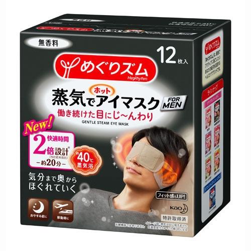 蒸気でホットアイマスク FOR MEN 無香料12枚入
