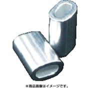 MINILOCK-S-100 [ミニロックS 100個入り]
