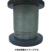 SB-120-50M [SUSワイヤロープ1.20mm 7×7 50m巻コート無]