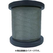SB-200-50M [SUSワイヤロープ2.00mm 7×7 50m巻コート無]