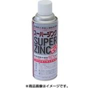 SP001 [スーパージンクスプレー 420ml]