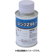 ZNM01 [ジンクZ96ミニ 0.1Kg]