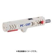 30161 [ケーブルストリッパー PC-CAT]