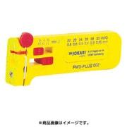 40025 [ワイヤーストリッパー PWS-Plus 002]