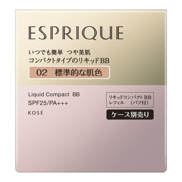 エスプリーク リキッドコンパクトBB レフィルのみ #002 標準的な肌色 [リキッドファンデーション]