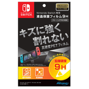 Nintendo Switch 専用液晶保護フィルム 9H