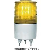 VL07R-200NPY [ニコトーチ70 VL07R型 LED回転灯 70パイ 黄]