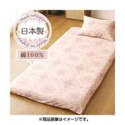 233073-16 [敷きふとんカバー 日本製 綿100% フェアリー シングルロングサイズ 105×215cm]