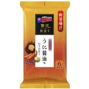 贅沢仕立て亀田の柿の種 うに醤油味 150g