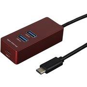 UH-C3133R [USB3.1 Type-C 3ポートハブ 30cm レッド]
