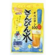 さんぴん水 15袋 [ティーバッグ]
