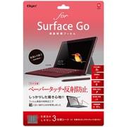 TBF-SFG18FLGPA [Surface Go用 液晶保護フィルム ペーパータッチ反射防止]