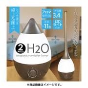 HB34E H2O [超音波加湿器 TOWER LED付 木目調]