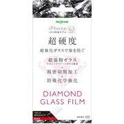 IN-P18FA/DCG [iPhone XR 光沢 ダイヤモンド ガラスフィルム 9H アルミノシリケート 液晶保護フィルム]