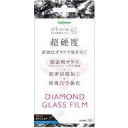 IN-P18FA/DMG [iPhone XR ブルーライトカット ダイヤモンド ガラスフィルム 9H アルミノシリケート 液晶保護フィルム]