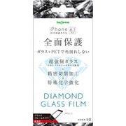 IN-P18FSG/DCB [iPhone XR 光沢 ダイヤモンド ガラスフィルム 3D 9H アルミノシリケート ソフトフレーム 液晶保護フィルム ブラック]