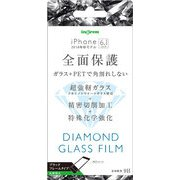 IN-P18FSG/DHB [iPhone XR 反射防止 ダイヤモンド ガラスフィルム 3D 9H アルミノシリケート 全面保護 ソフトフレーム 液晶保護フィルム ブラック]